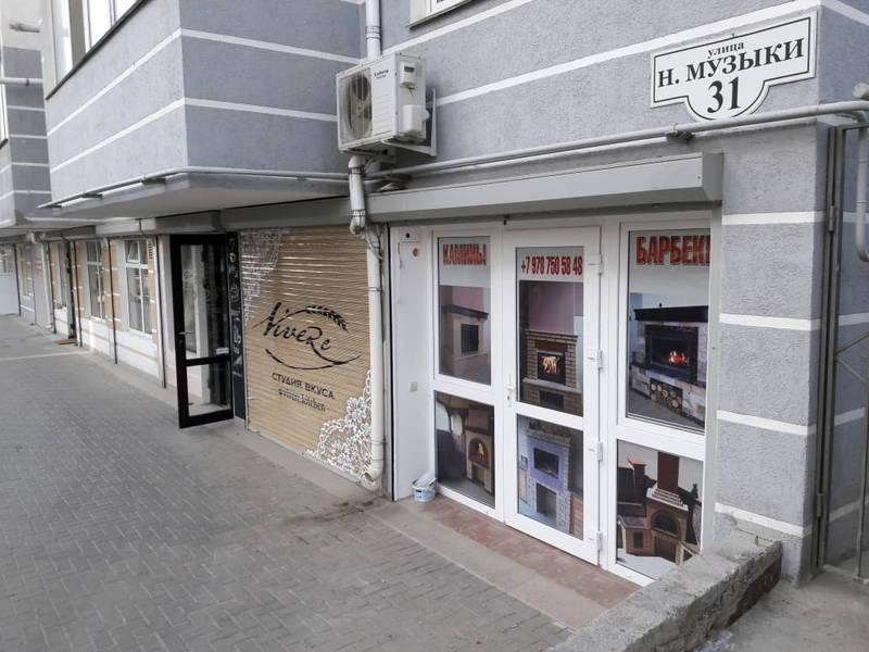 Магазин Топкамин - продажа печей и барбекю в Севастополе